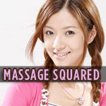 asian massage centre Sunshine Coast